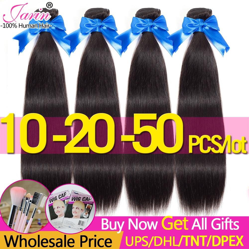 Jarin волосы 10-20-50 пряди/лот бразильские прямые волосы плетение оптовая цена человеческие волосы можно смешивать любую длину Remy 100 г/пучок