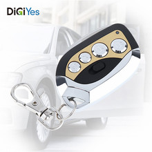 цена на Metallic 4 Channel Duplicator Copy Wireless Remote Control with Keychain and power button for Universal Door Gate New