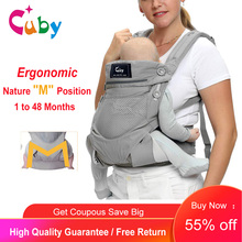 Backpack Wrap-Carrier Ergonomic Omni Baby Front-Facing 360 Travel-0-36m Positions