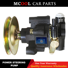 High quality New Power Steering Pump for toyota land cruiser prado LJ 95 44320-60290 4432060290