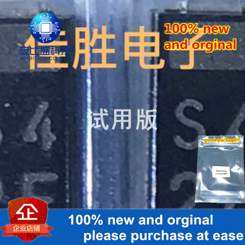 25-50pcs 100% New And Orginal EC10QS04 1A40V DO214AC Silk-screen S4 Ultra Low Pressure Drop, Schottky  In Stock