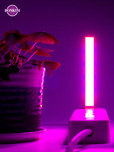 Grow-Lamp Sunlight Imitating Uv-Growing Full-Spectrum Indoor LED DC IR 5W 5V 3W USB Home