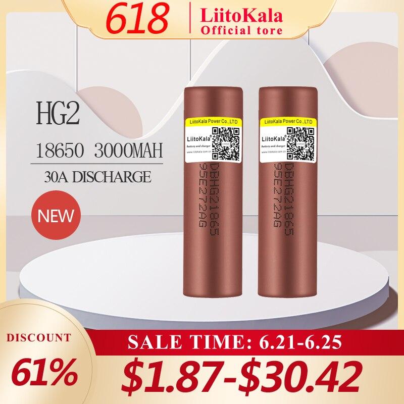Горячая умное устройство для зарядки никель-металлогидридных аккумуляторов от компании LiitoKala: новый оригинальный 3,7 v 18650 HG2 3000 мА/ч, литий Пе...