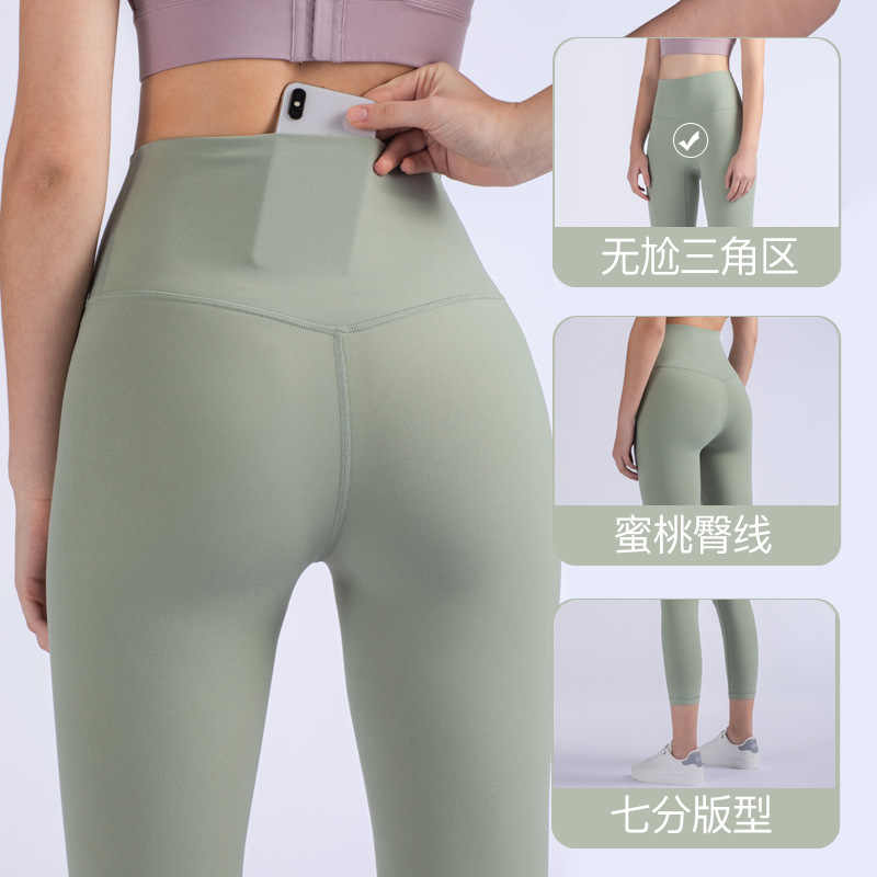 Gym Leggings Push Up Lulu Pants High Quality Leggings Sport Women Fitness Femme High Waist Legins Joga Dropshipping Aliexpress