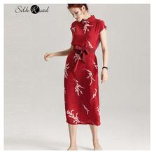 Женское платье из натурального шелка с воротником стойкой