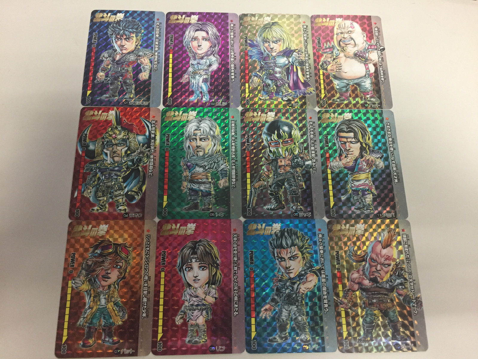 12pcs/set Fist Of The North Star Toys Hobbies Hobby Collectibles Game Collection Anime Cards