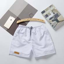 Мужские шорты для плавания летние пляжные однотонные мужские