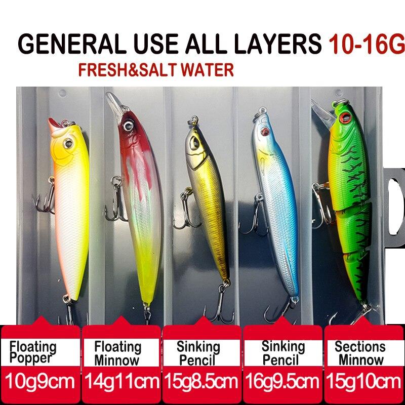 general use 03 10-16g 5pcs 20yuan