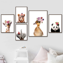 Flower Giraffe Elephant Panda Duck Animal Wall Art Canvas Painting Nordic Posters And Prints Pictures For Living Room Decor