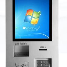 Настенный самообслуживания lcd сенсорный экран NFC/ORC считыватель карт терминал киоск