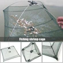 Недавно портативный складной рыболовная сеть приманки сетка ловушка прочный для креветок Гольян Раков BN99