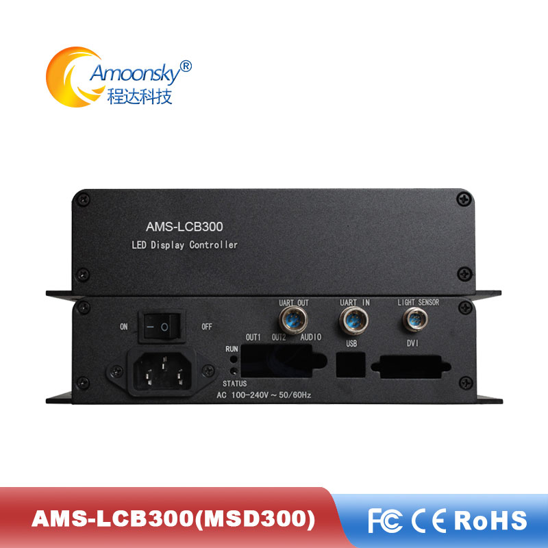 LED Video Display Synchronous Novastar LCB300 Led External Sending Box Support Nova Msd 300 Sending Card For Dicolor Led Display