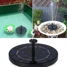 Солнечный фонтан для ванной садовый фотоэлектрический водяной