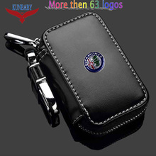 KUNBABY 10 יח\חבילה Genunie עור רכב מפתח Case כיסוי מפתח בעל ארנק מפתח עבור כל דגמי מכוניות משלוח חינם