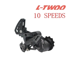 ltwoo X7 10 Speed Rear Derailleur LTWOO  Trigger Shifter for 10-Speed Systems