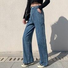 Woman Jeans High Waist Clothes Wide Leg Denim Clothing Blue Streetwear Vintage Q