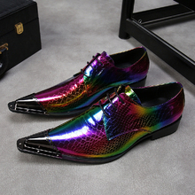 Spring and autumn luxury stage show multicolor leather lace up men's shoes metal