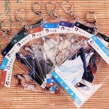 Nouveau l'anime Chen Qing Ling Xiao Zhan Wang Yibo porte-clés acrylique Mobile pendentif porte-clés accessoires