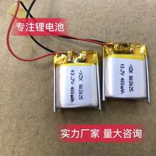 Batterie Rechargeable au Lithium, accumulateur au Lithium li-po li-polymère AKKU, dimensions 25mm x 20mm x 8mm, 802025 3.7v 160mAh