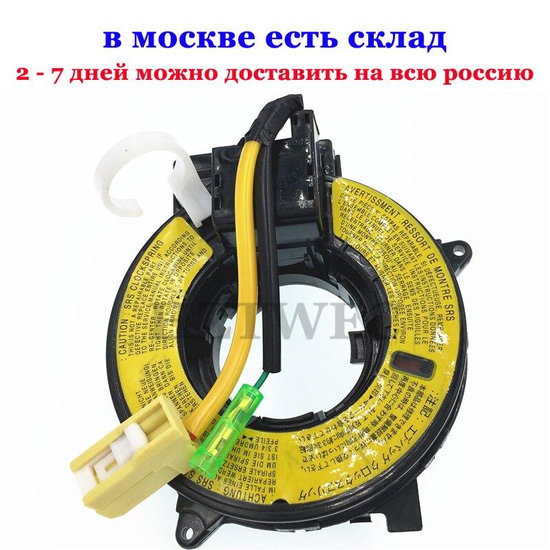משלוח חינם חדש MR583930 עבור מיצובישי לנסר הנכרי MR-583930