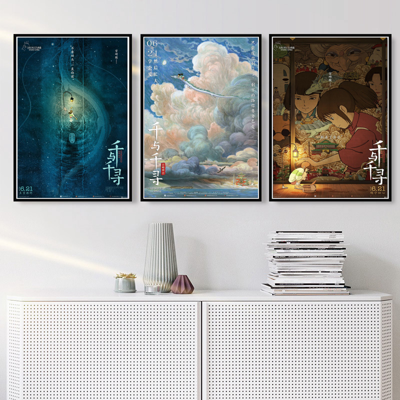 Poster Prints Art Oil Painting Spirited Away Hayao Miyazaki Chinese Japan Anime Movie Wall Pictures For Living Room Home Decor