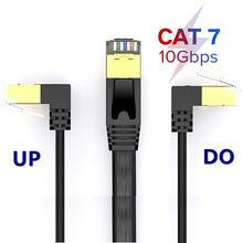 Сетевой Кабель Cat 7, экранированный Ethernet RJ45, плоский патч-кабель Cat7 для модема, маршрутизатора, LAN, ПК, 0,5 м, 1 м, 2 м, 3 м, 5 м, 8 м, 10 м