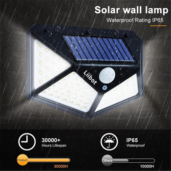Potente luz LED Solar para decoración de jardín, lámpara alimentada por energía Solar, impermeable, con Sensor de movimiento PIR, para Calle 1