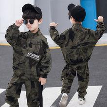 Kidancer 2pcs Set Sport Suit Military Uniform Children's PUBG Sets Big Boy