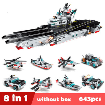 ENLIGHTEN 643Pcs Military Army Airplane Destroyer Aircraft Carrier Weapon Model Building Blocks Sets Toys For Children фото