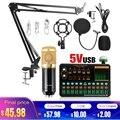 BM800 микрофон микшер V10X Pro звуковая карта конденсаторная игра Bluetooth аудио dj живое вещание MIC USB OTG запись профессиональный
