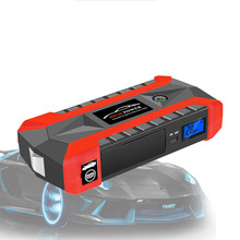 лучшая цена 89800mAh 4 USB Super Power Car Jump Starter Power Bank Portable Car Battery Booster Charger Booster Power Bank Starting Device