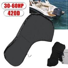 420D 70 дюймов лодка подвесной полный мотор крышка двигателя протектор для 30-60HP лодочные моторы водонепроницаемый