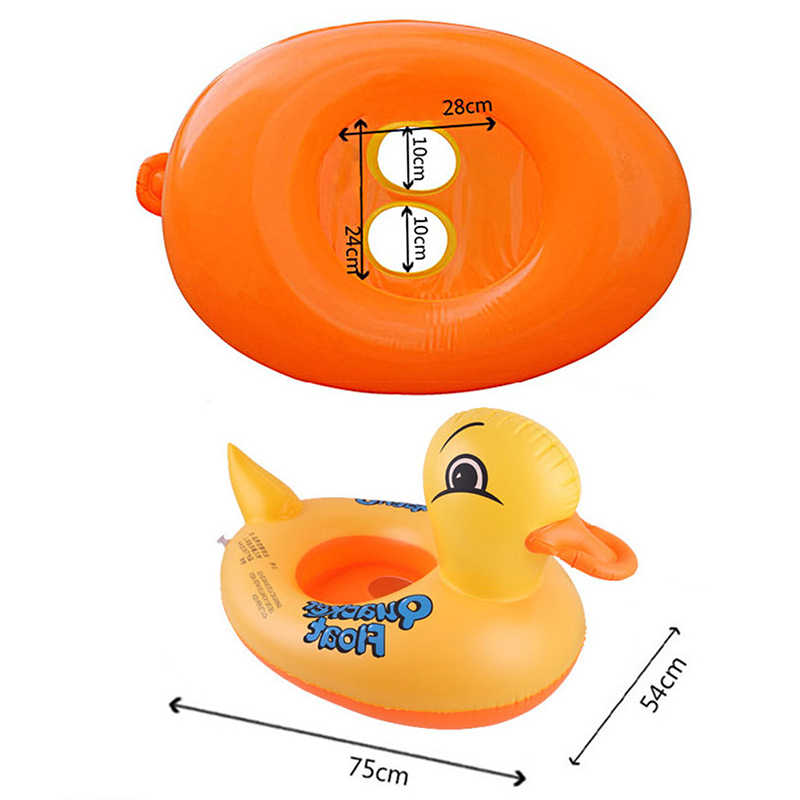 Yellow Duck  Float Swim Seat Pool Fish Ring Kids Inflatable Baby Toddler Swimming Whale
