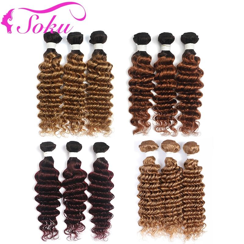 T1B/27 Ombre Blonde Deep Wave Human Hair Bundles 8-26 Inch Brazilian Hair Weave Bundles SOKU 3/4 PCS Non-Remy Hair Extension