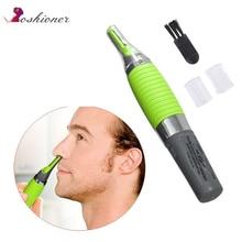 Триммер для носа, персональный уход за здоровьем, электронный триммер для ушей, носа, шеи, бровей, для удаления волос, бритва, машинка для стрижки для мужчин и женщин