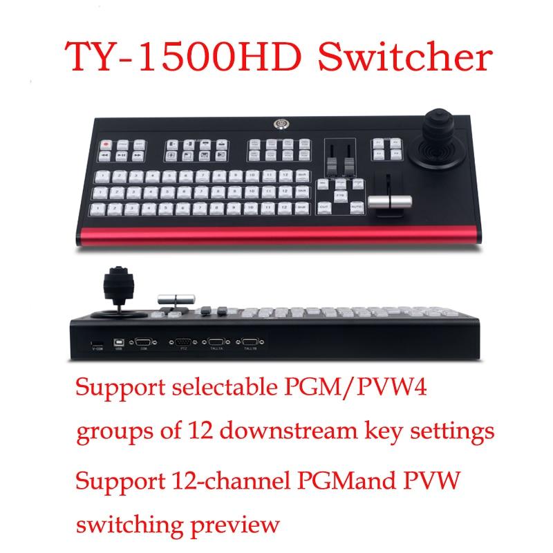 TY-1500HD панель управления переключателем Vmix, оборудование для видеозаписи, видеопереключатель для новых медиа, прямых трансляций Youtube Ins TV
