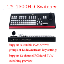 TY-1500HD Control Panel of Vmix Switcher Video Recording Equ
