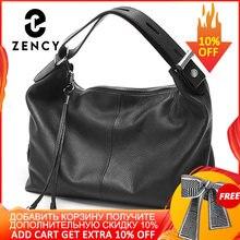 Zency 100% en cuir véritable OL Style femmes sac fourre-tout mode dame sacs à bandoulière classique sac à main sacoche bandoulière sac à main