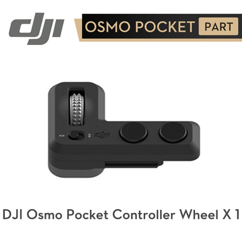 DJI Original Osmo Pocket Extension Rod in stock Osmo Selfie Stick Handheld Built with a Phone Holder 1/4-inch Tripod Mount