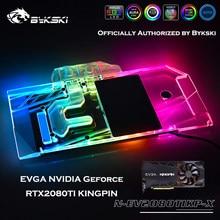 Bykski N-EV2080TIKP-X pełnozakresowy blok wodny GPU do radiatora karty graficznej EVGA NVIDIA RTX2080TI KINGPIN
