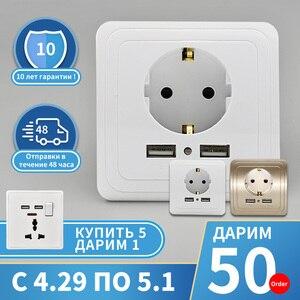 Image 5 - Herepow שקע שקע שקע בקיר עם usb 16A האיחוד האירופי סטנדרטי שקע תקע שקע USB הכפול יציאת שקע קיר מטען פופ שקעי CE