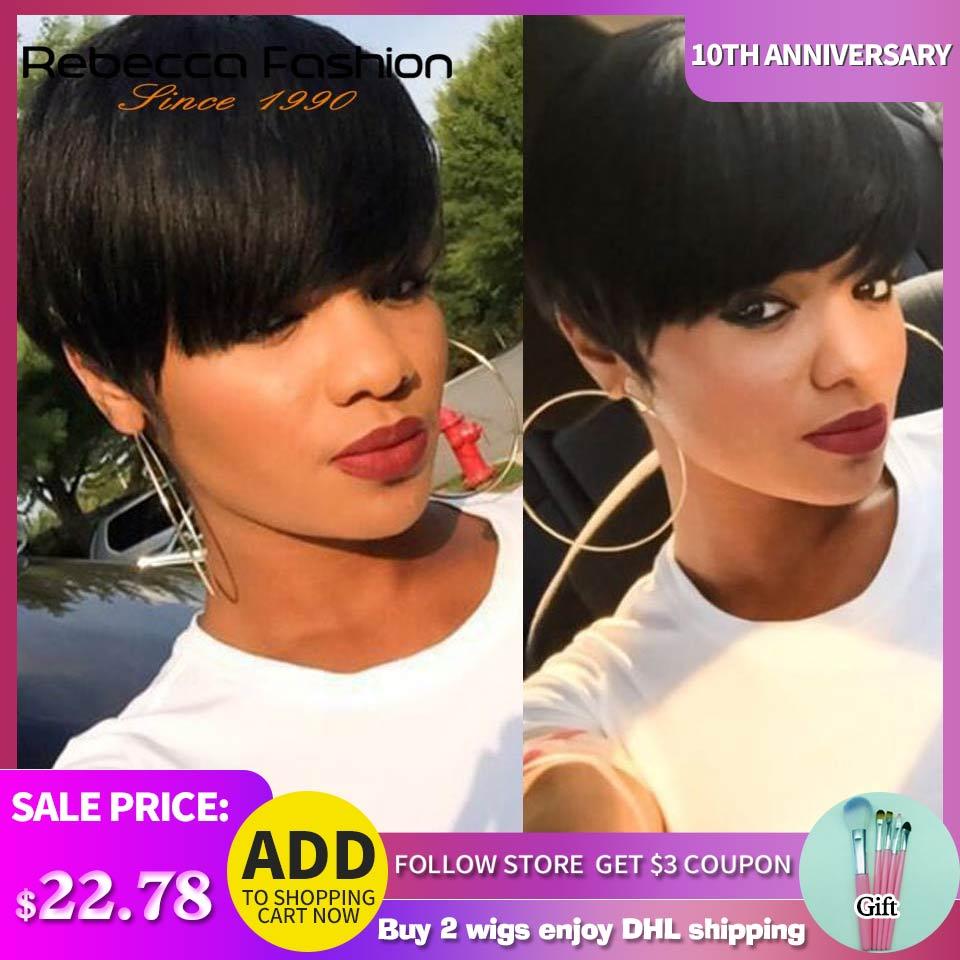 Rebecca Hair Dark Brown Straight Hair Short Wig Machine Made Brazilian Human Hair Wigs For Black Women Color #2 Free Shipping
