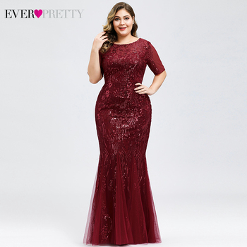 Plus Size Prom Dresses Ever Pretty EZ07705 Seuqined O-Neck Short Sleeve Elegant Little Mermaid Dresses Formal Party Gowns 2020 2