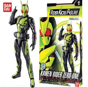 Image 3 - Bandai Kamen Rider zero one 01 Insetto Forma di Ripresa Lupo RKF Super Mobile A Mano Giocattoli Figurals Modello Bambole Brinquedos