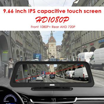 Phisung E92 9.66 inch Full HD 1080P Car DVR Dual Lens Night Vision Dash Camera Gravity Induction and Reversing visibility image