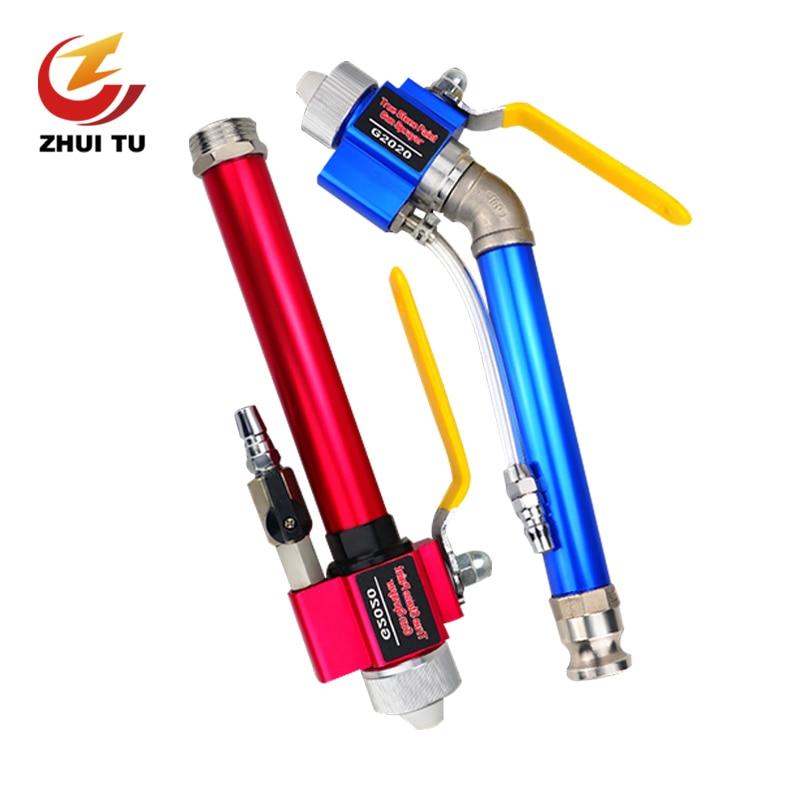 ZHUI TU Cement Mortar Waterproof And Fireproof Paint Spray Gun Real Stone Paint Pneumatic Sprayer Accessories Spray Gun
