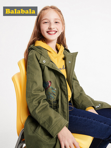 Image 1 - Children clothing girls coat autumn 2019 new big childrens long jacket & vest suits trench outwear