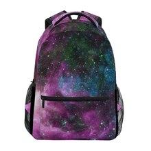 ALAZA Backpacks boy girl School Bags Universe starry sky Prints Fashion Backpack Student black Schoolbags Book Bag Leisure bag стоимость