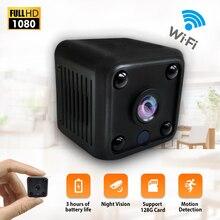 Camera Mini HD 1080P Cảm Biến Tầm Nhìn Ban Đêm Camera Trong Nhà Nhỏ DC 5 V Chạy Video Camera Giám Sát