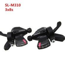 3x8-speed shift lever shifter direita esquerda bicicleta desviador para acera SL-M310 montanha híbrido bicicleta peças